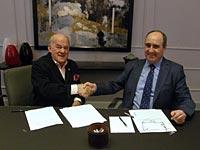 Firma   Cátedra Sagardoy-UDIMA Relaciones Laborales