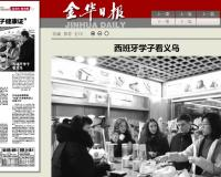 La prensa china se hizo eco del viaje